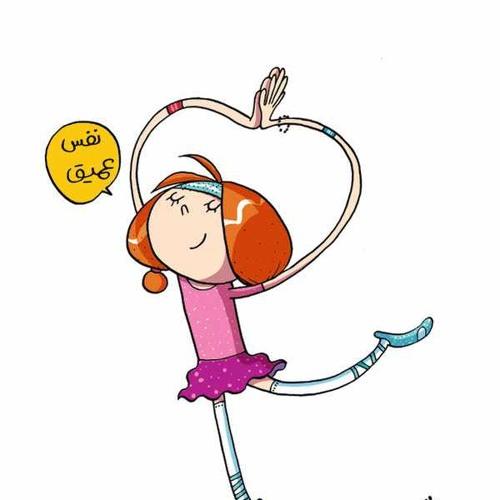 Lola Gamal's avatar