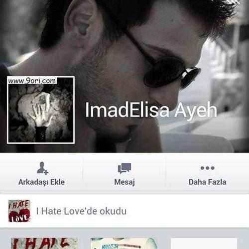 Elissa Ayeh's avatar