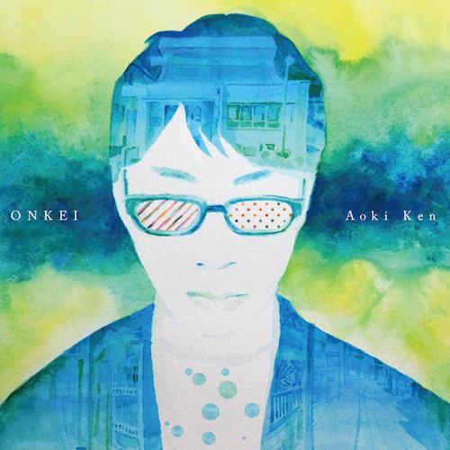 aokiken's avatar