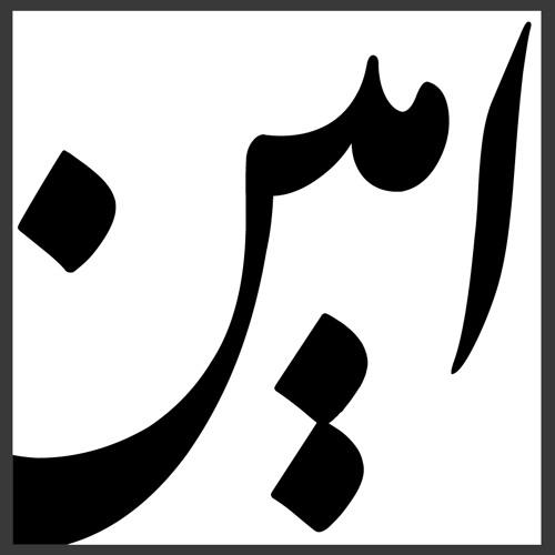 Amin Mat 1's avatar