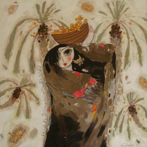 Huda S. Aljanabi's avatar