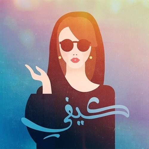 Maha Mahdi's avatar