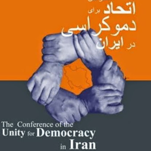 Unity Democracy Iran's avatar