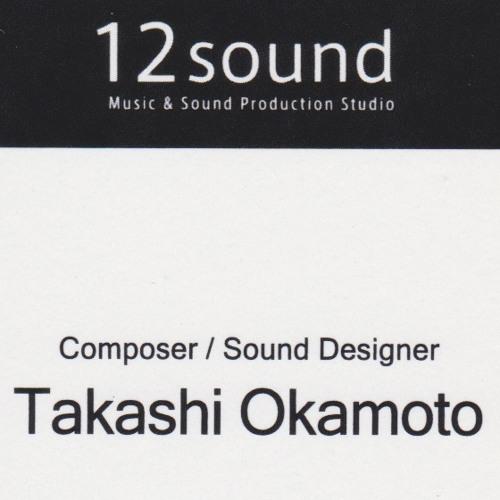 12sound's avatar