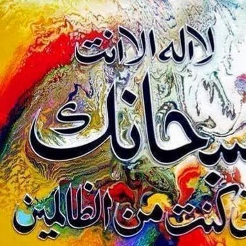 Javeria Qaiser 1's avatar