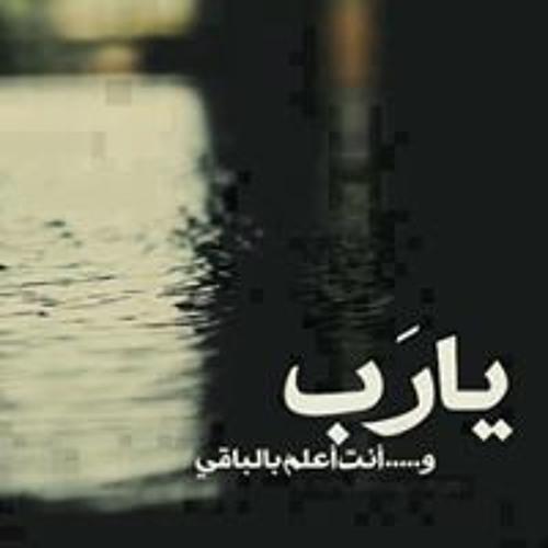 Ahmed Said 73's avatar