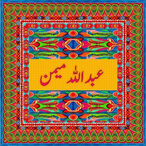 Rehna Tu - A.R Rehman