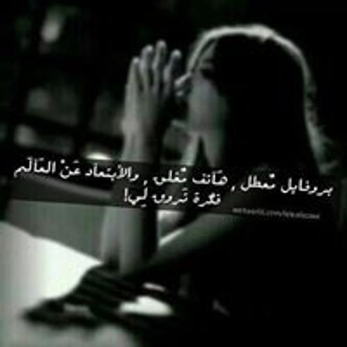Mayada Mahmoud 19's avatar