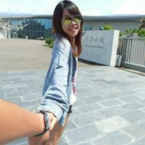 Malin Chen's avatar