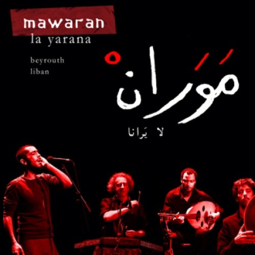 mawaran-quartet's avatar
