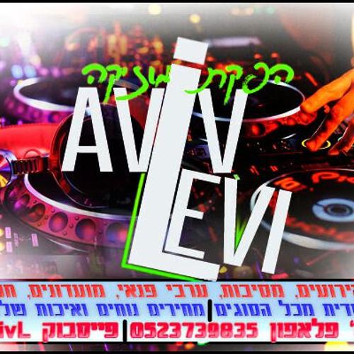 Dj AvivL's avatar