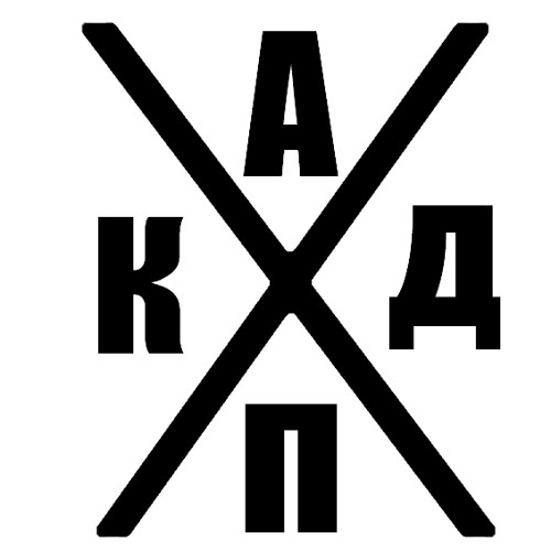 Ana Panteòn's avatar