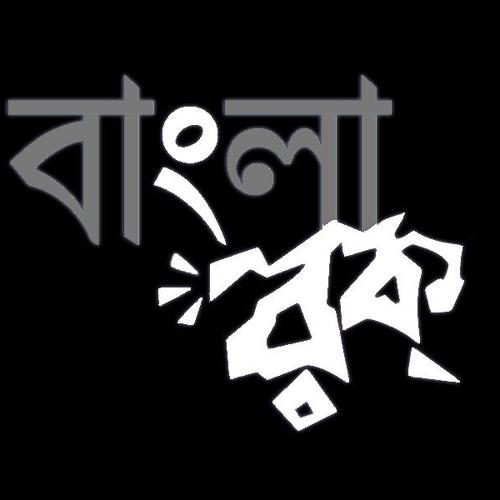 BanglaRock's avatar