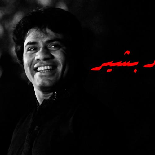 Javed Bashir Ahmad's avatar