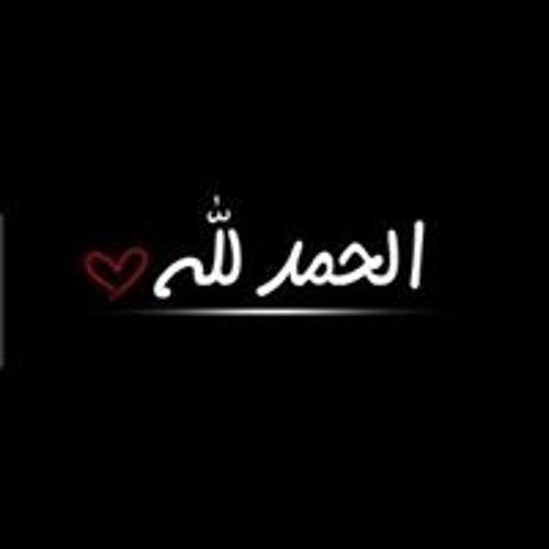 Omnia Mahmoud 46's avatar