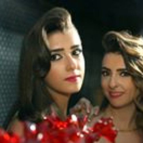 Reem Mouzannar's avatar