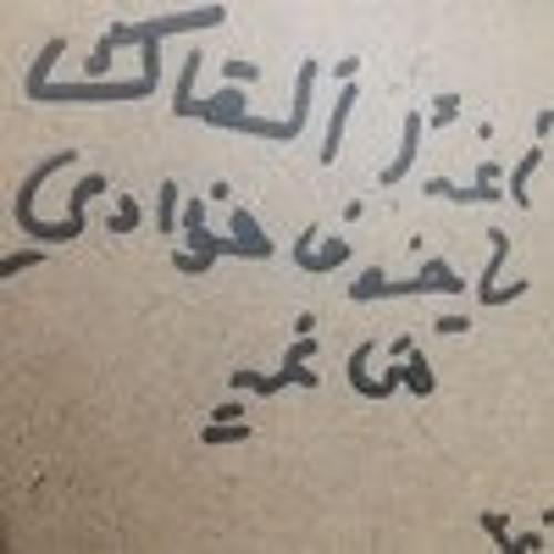abdul mageed's avatar