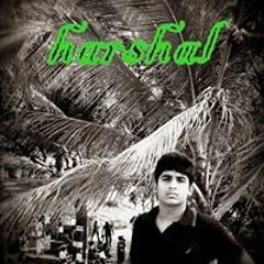 Harshal Seth