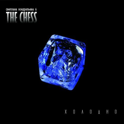The CHESS's avatar