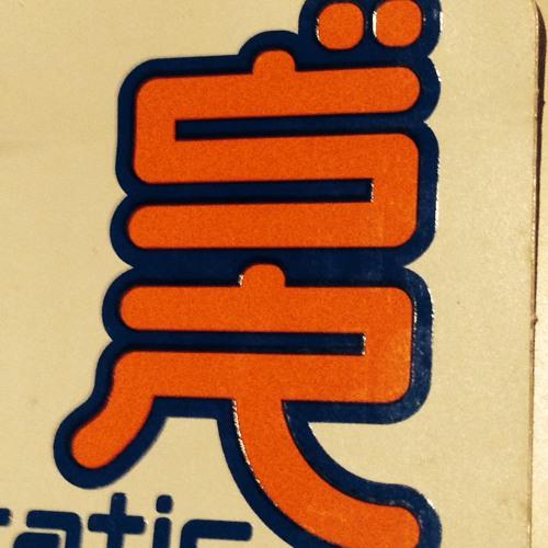 Static Revenger's avatar