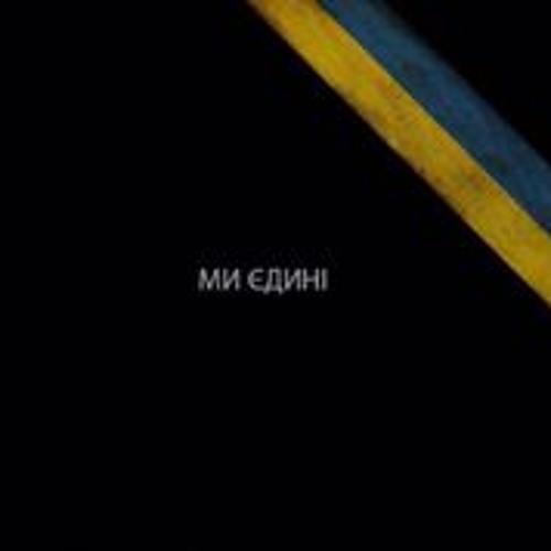 Masha Shvetsova's avatar
