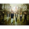 Sevendays - Cukup Siti Nurbaya (DEWA 19) Cover Portada del disco