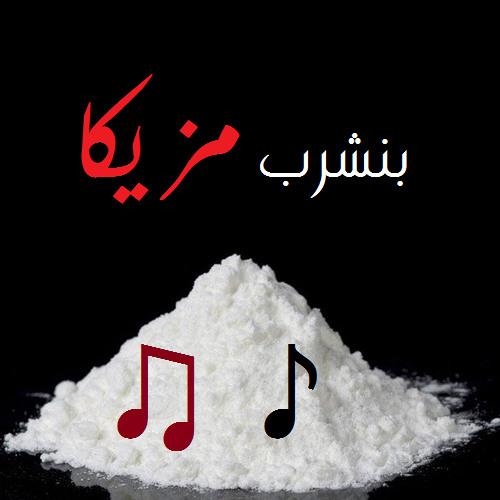 Dai khaled's avatar