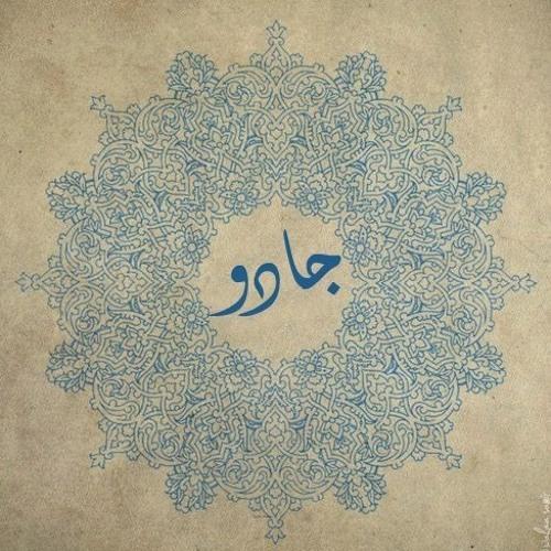 Ahmed gado 4's avatar