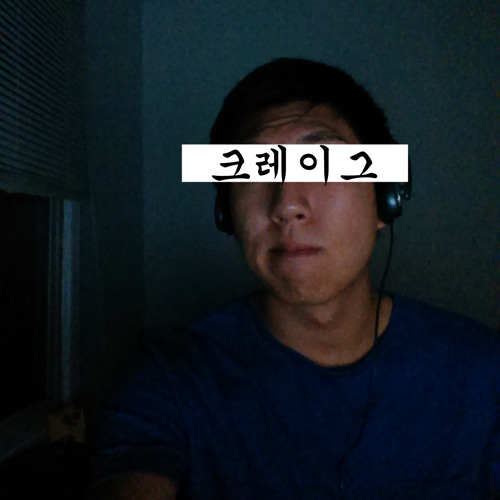 Kreg_Lee's avatar