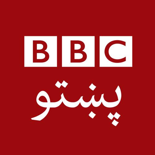 BBCPashto's avatar