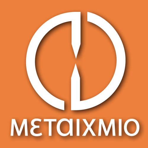 Metaichmio's avatar