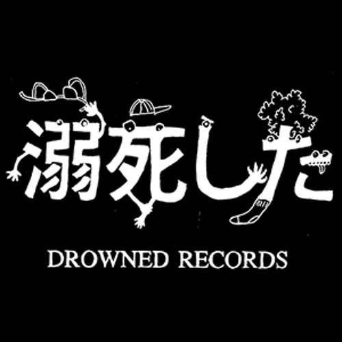 Drowned Records's avatar