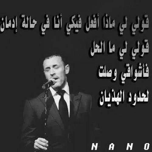 Mahmoud Hassan El Omda's avatar