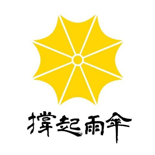 Umbrella Revolution's avatar