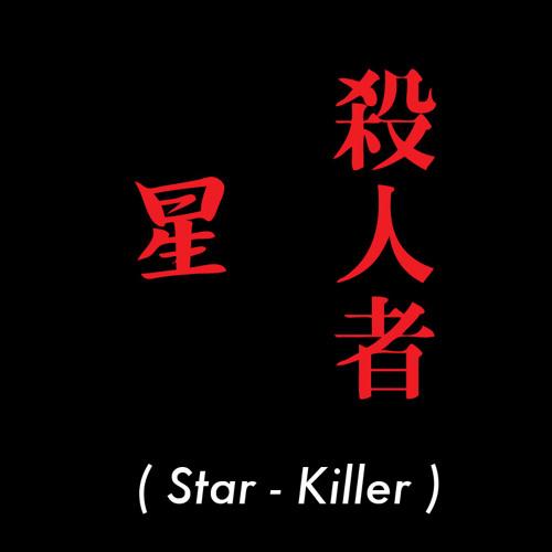 Starkillah's avatar
