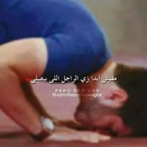 Ahmed Samer 148's avatar