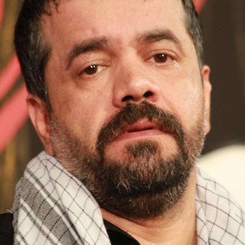 Haj Mahmoud Karimi's avatar