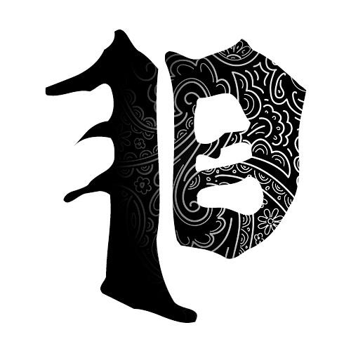 Drake-November 18th (Chopped & Screwed by Phat Pat)