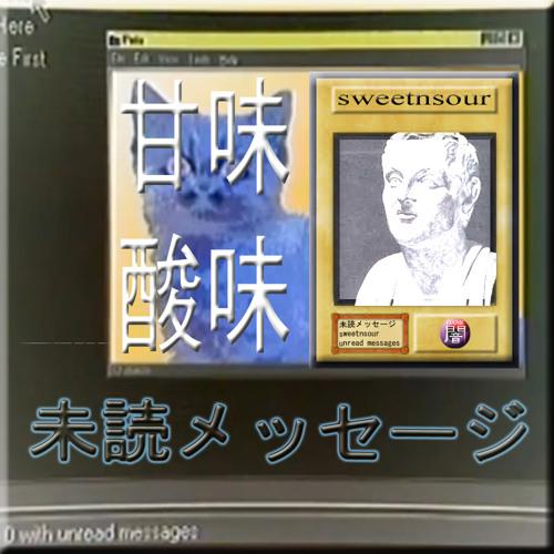 甘美-N-SXVR's avatar