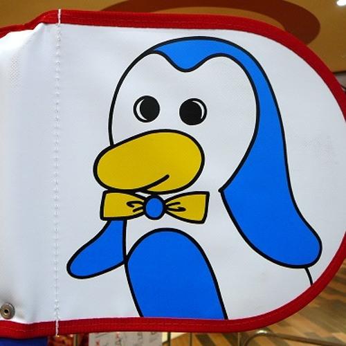 SuperMPU32's avatar