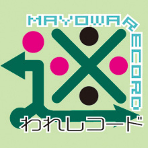 迷われレコード(mayoware record)'s avatar