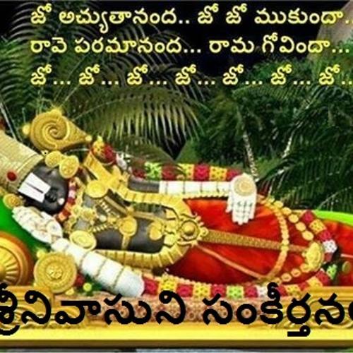 Sreenivasuni's avatar