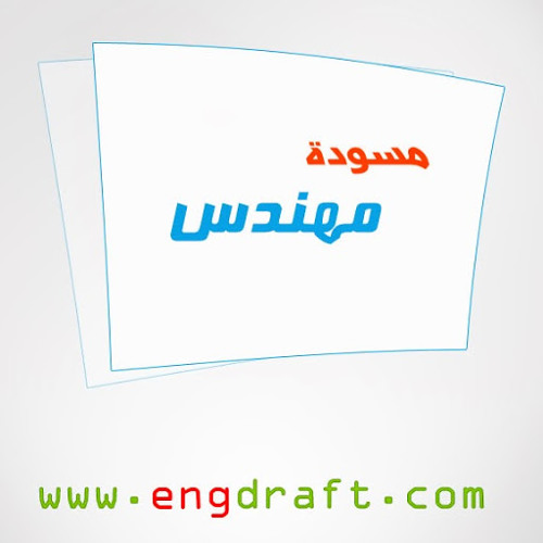 مسودة (engdraft)'s avatar