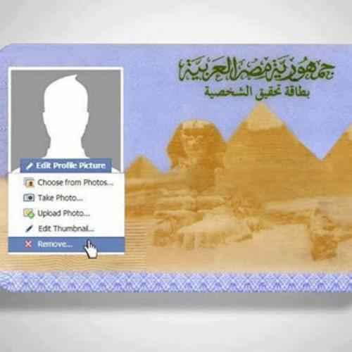 mohamed elbasyouny's avatar
