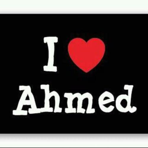 Картинки и именем ахмед