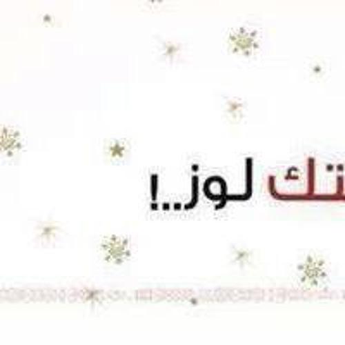 Ahmed Gamea 3's avatar