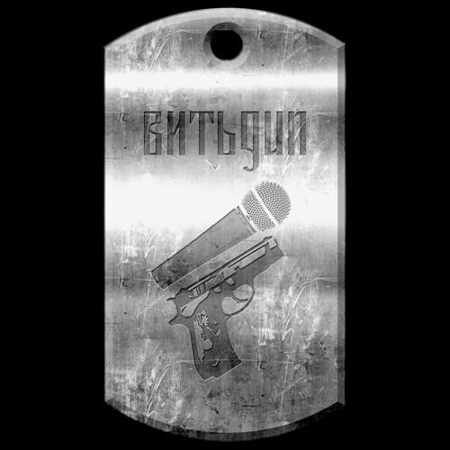 vitgun_rap's avatar
