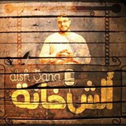 Alshkhangy Alalshkhanah's avatar