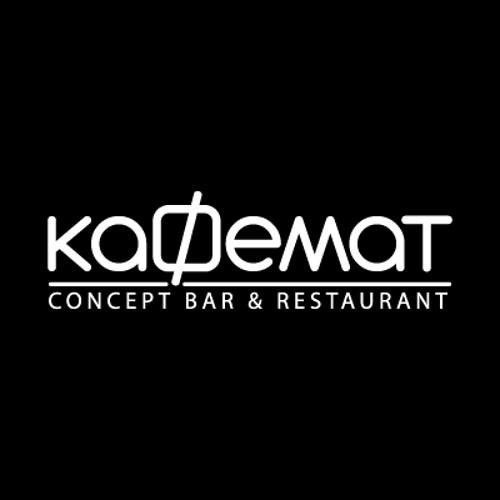 Kafemat's avatar