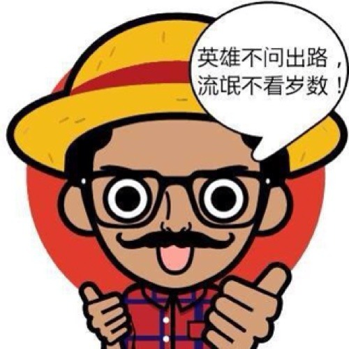 JinchuurikiDragonborn's avatar